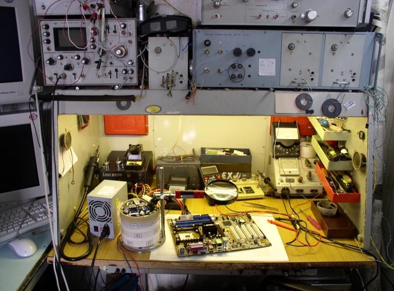 Компьютерная мастерская