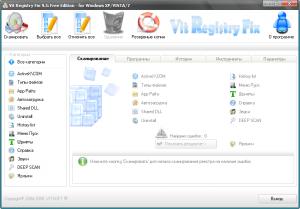 Vit Registry Fix. Главное окно.