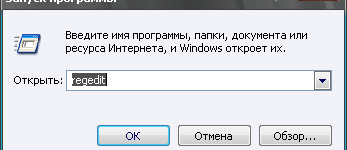 Как сделать резервную копию реестра Windows?