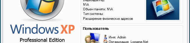 Откат системы в Windows XP.