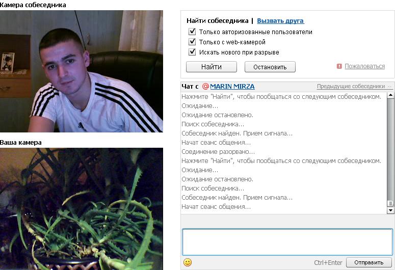 видеочат mail ru