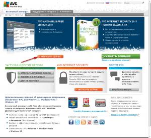 AVG.Главная страница сайта.