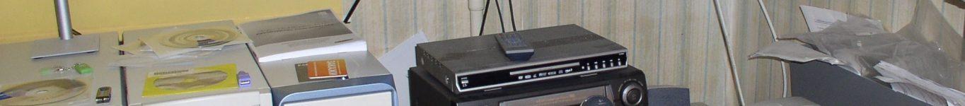 Монитор телевизор.