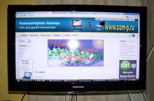 ЖК телевизор в качестве монитора.