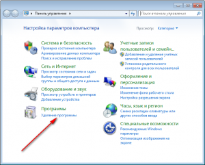 Удаление программ в Windows 7