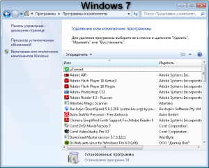 Удаление программ Windows 7. Список программ.