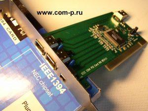 Контроллер FireWire IEEE 1394