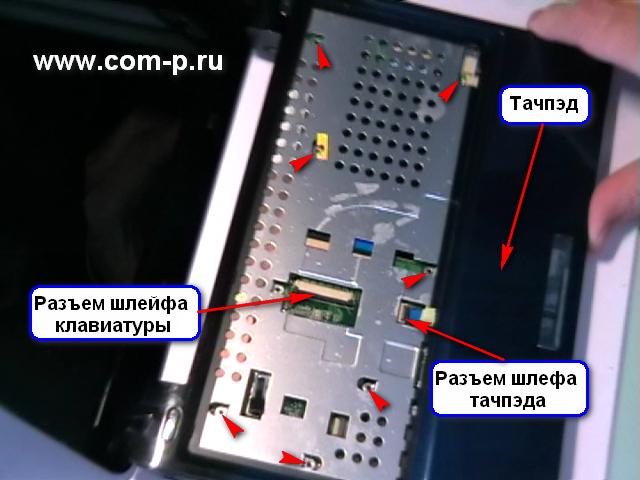 Asus Eee PC 1101HA. Снятие верхней крышки.