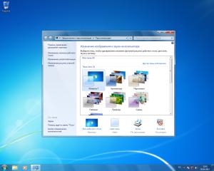 Windows 7. Персонализация.