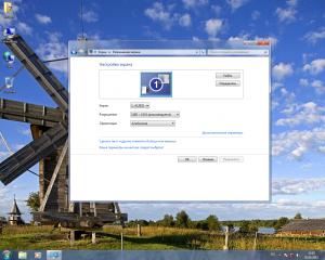 Windows 7. Изменить разрешение экрана.