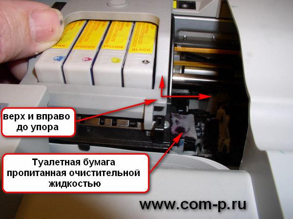 Почему принтер не печатает после заправки
