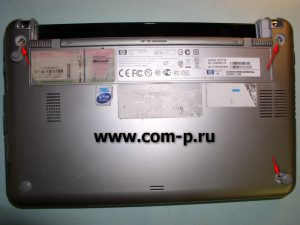 Нетбук HP 2133. Нижние винты крепления.