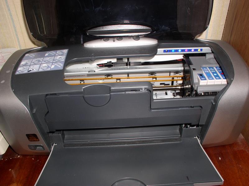 Epson Stylus Photo R200