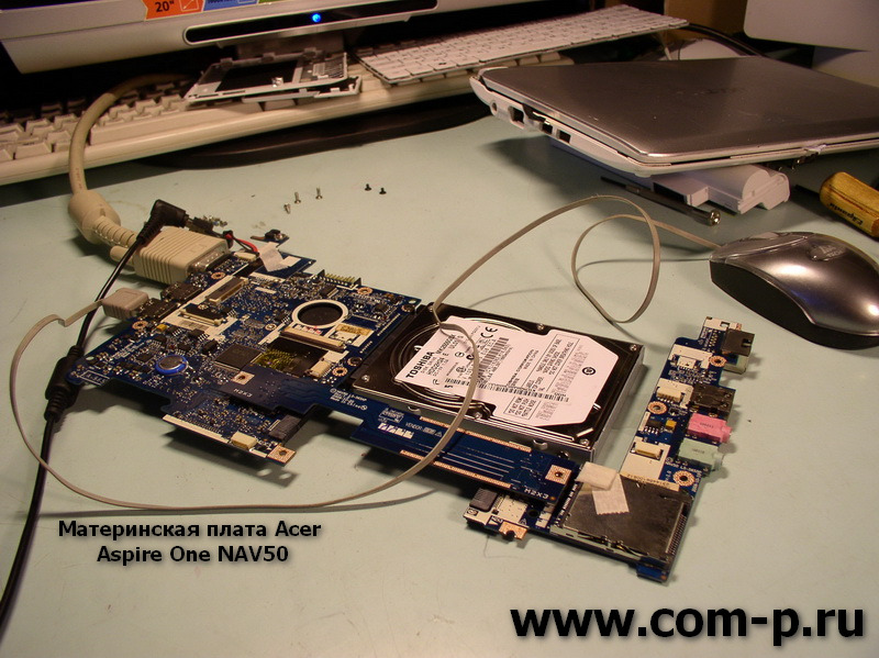 Acer Aspire One. Диагностика.