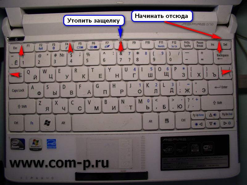 Acer Aspire One. Снимаем клавиатуру.
