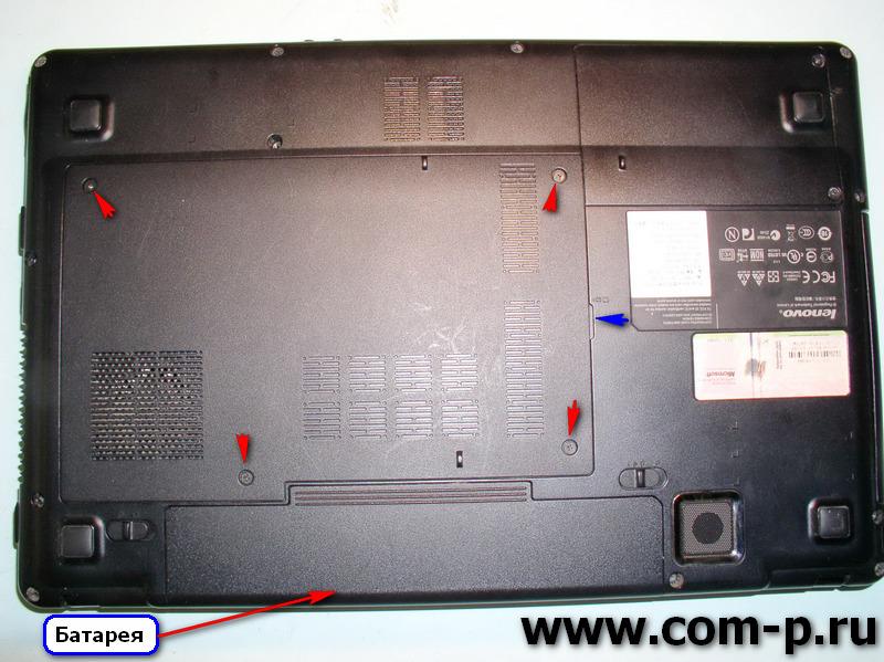 Lenovo Ideapad Y550P. Снятие крышки.