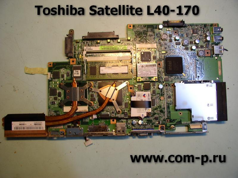 Как заменить кулер на ноутбуке тошиба - Lumalive