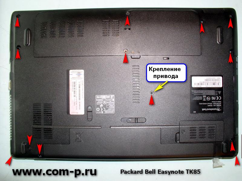 Packard Bell EasyNote TK. Откручиваем все винты снизу.