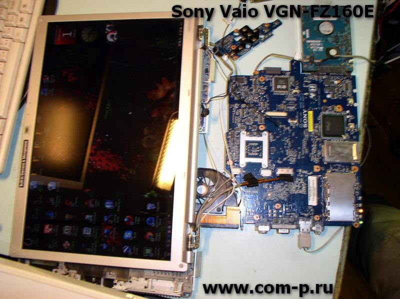 Sony Vaio VGN-FZ160E. В разобранном виде.