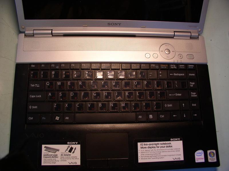 Разборка ноутбука sony
