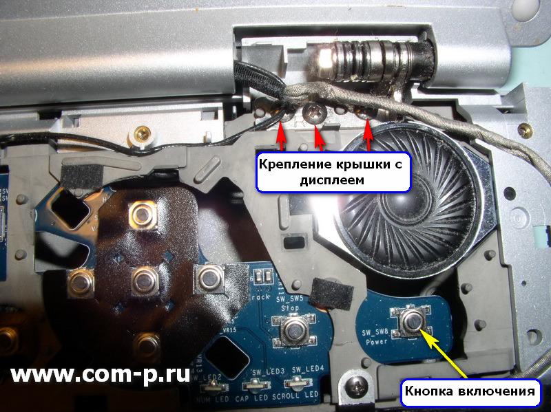 Sony Vaio VGN-FZ160E. Отсоединение крышки с дисплеем. Крепление справа.