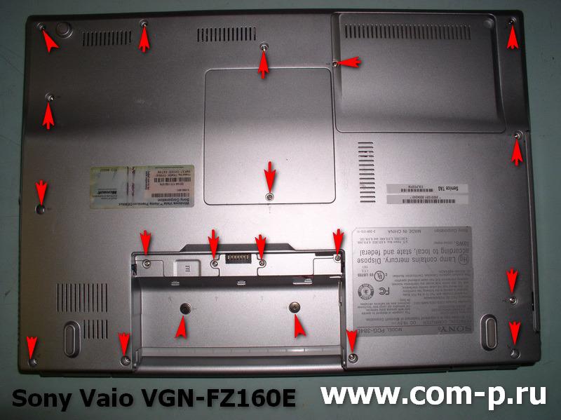 Ноутбук Sony Vaio VGN-FZ160E. Разборка ноутбука.