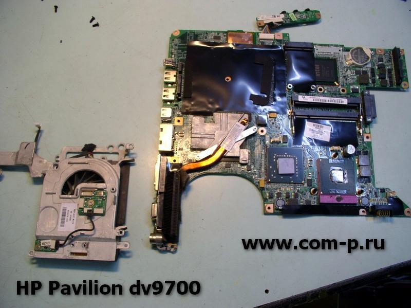 Ремонт ноутбука hp pavilion dv9700