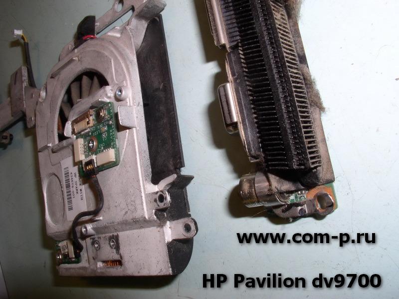 HP Pavilion dv9700. Вентилятор охлаждения и радиатор процессора и северного моста.