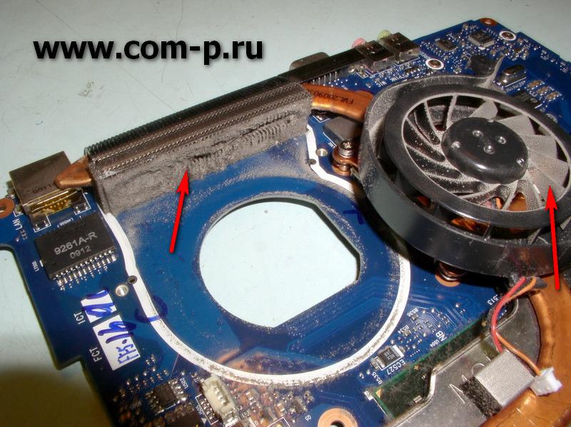 Ноутбук Samsung R410. Загрязнение системы охлаждения.
