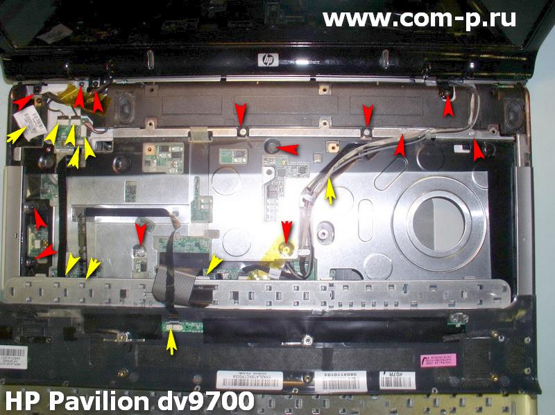 HP Pavilion dv9700. Снятие верхней крышки корпуса и дисплея.