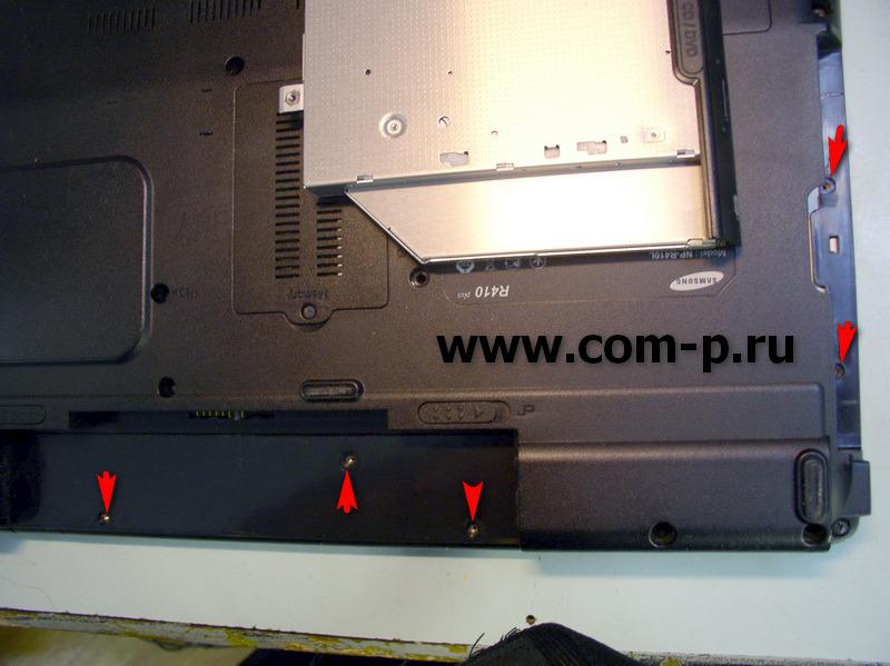 Ноутбук Samsung R410. Винты под приводом и аккумулятором.