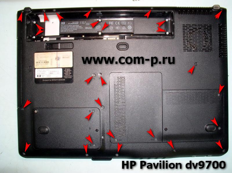 HP Pavilion dv9700. Начало разборки.