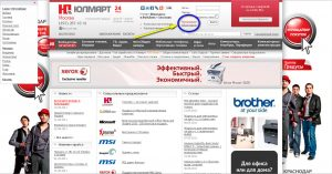 "Интернет магазин ""Юлмарт""."