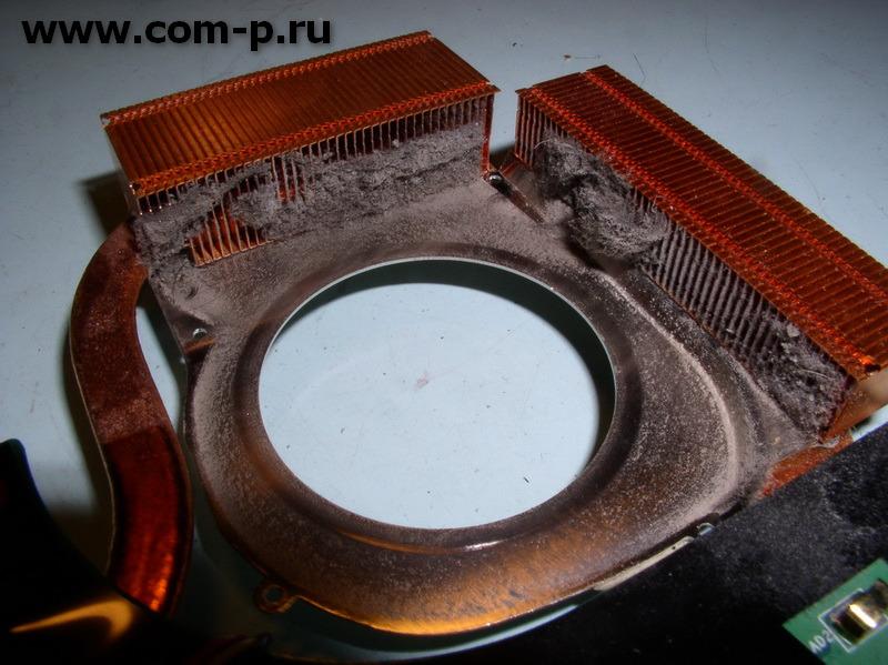 LG R700 забитый грязью радиатор охлаждения.