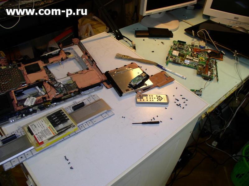 Разобраный ноутбук LG R700.