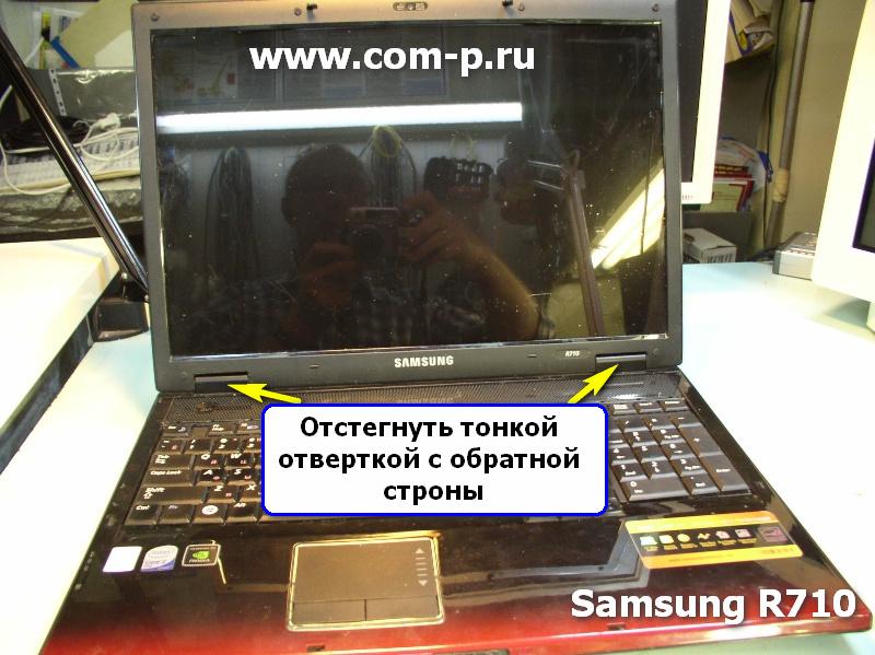 Ноутбук Samsung R710.