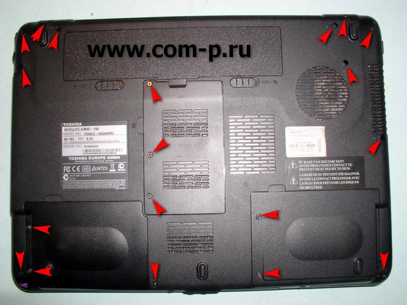 только как разобрать ноутбук тошиба фото инструкции сожалению, избежали
