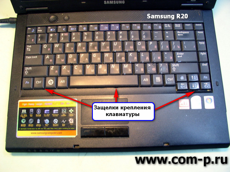 Как сделать клавиатуру экрана на компьютере без клавиатуры