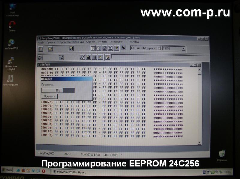 Программирование EEPROM телевизора Samsung LE40R81B.