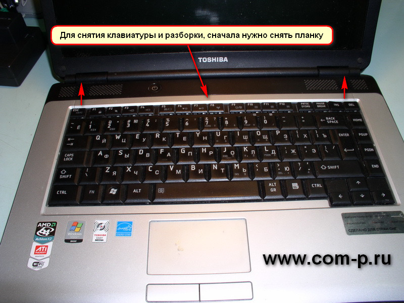Разборка ноутбука Toshiba Satellite L300D