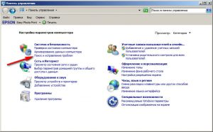 Откат Windows 7