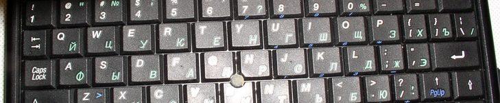 Как снять клавиатуру ASUS S200N