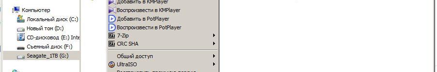 Как удалить файлы и папки с длинными именами.