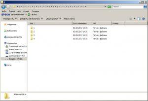 Удаление файлов с длинными именами