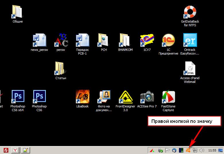 Avast UI Failed to load