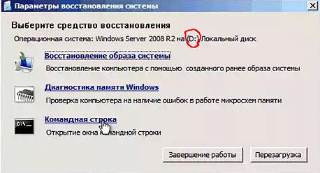 STOP: 0xc0000145