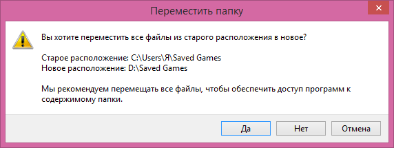 Saved Games