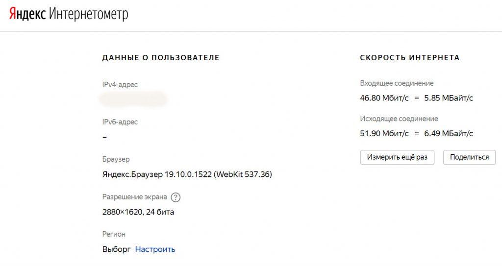 yandex.ru/internet