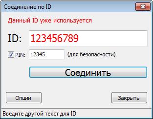 LiteManager запуск